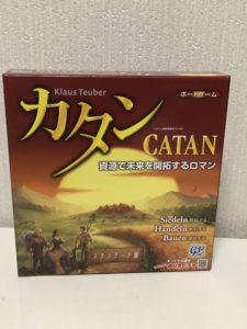 名作ボードゲーム「カタンの開拓者たち」箱絵の画像