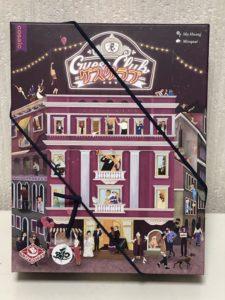 ボードゲーム『Guess Club』の箱画像