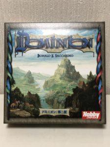 ボードゲーム『ドミニオン第二版』の箱画像
