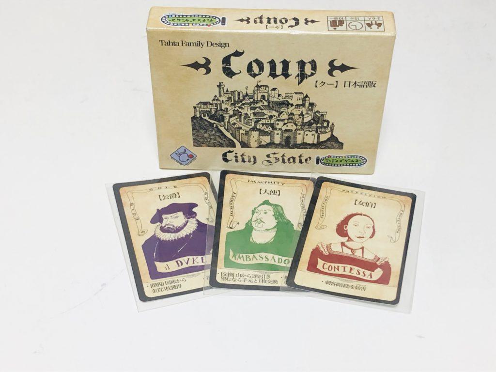 クー ボードゲームの箱とカードの一部画像。シンプルなルールで奥深い駆け引き