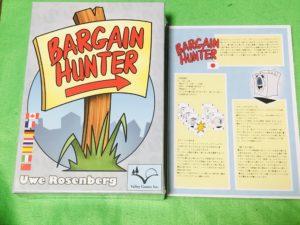 ボードゲーム『バーゲンハンター』の箱と日本語説明書が並んでおいてある画像