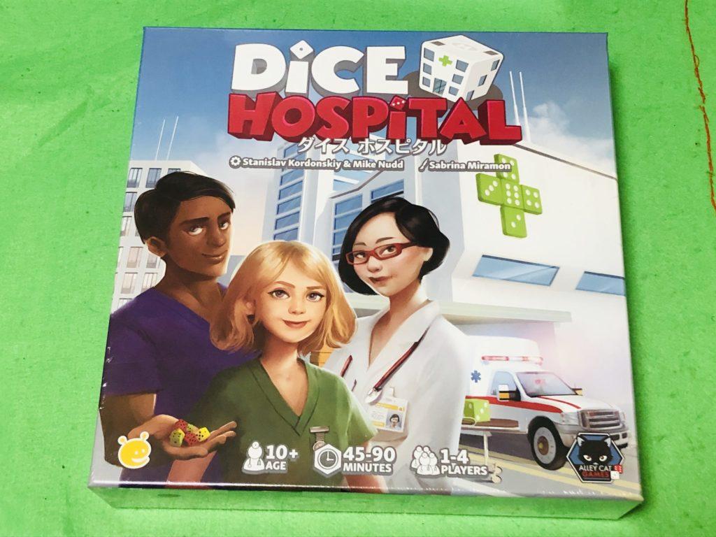 病院を背景に3人のドクターが並んでいるイラスト
