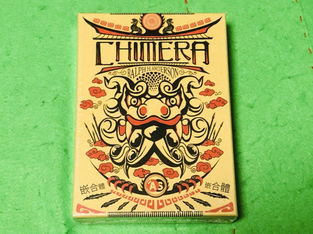 シーサーのような中華ロマンなテイストのイラストがパッケージになっているボードゲームの画像