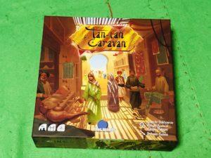 ボードゲーム『タンタンキャラバン』の箱絵